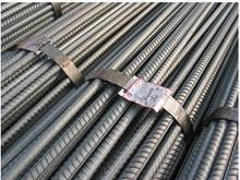 HRB400 Hrb 335 Deformed Steel Bar, Iron Rods for Construction pictures & photos