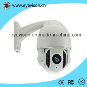 1/3 Inch 1080P Ahd PTZ IR Medium Speed Dome Camera pictures & photos