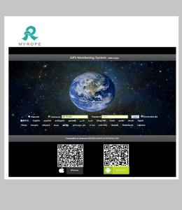 GPS Tracking Web Platform & APP Software for Fleet Management pictures & photos