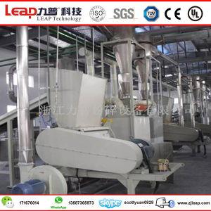 High Efficiency Ultra-Fine Mesh Cotton Fiber Micronizer pictures & photos
