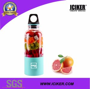 USB Rechargeable Blender Bottle pictures & photos