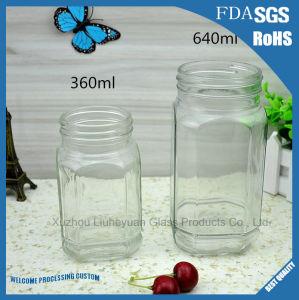 360ml, 640ml Food Grade Honey Jar, Jam Jar