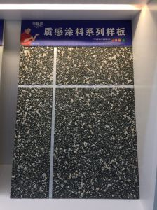 Hualong Water Borne Nature Stone Coating for Wall pictures & photos