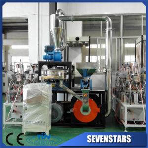 Plastic Milling Machine for Plastic PP PE PVC Pet etc pictures & photos