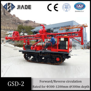 Gsd-2 RC Drilling Rig with DTH Drilling Equipment pictures & photos