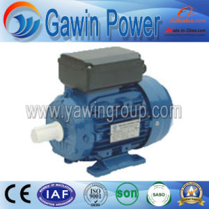 For Sale Mc Series Aluminum Housing Single-Phase Induction Motor pictures & photos