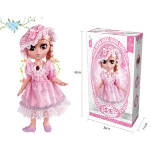 14 Inch Doll Girl Gift Intelligence Doll (H10926064) pictures & photos
