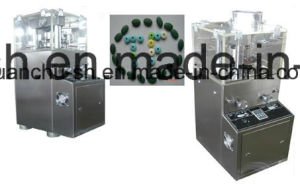 Rotary Tablet Press Machine, Tablet Compression Machine pictures & photos