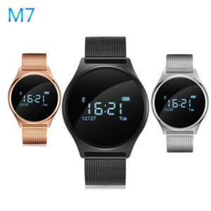 2017 New Fashion Sleep Monitoring Smart Bracelet Sports Watch for Android iPhone pictures & photos