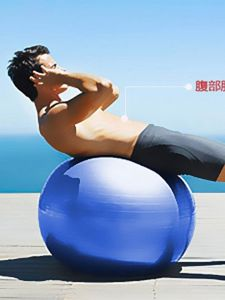 90cm Gym Ball/Yoga Ball pictures & photos
