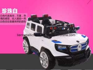 Children Electric Toy Cars for Kids to Drive pictures & photos