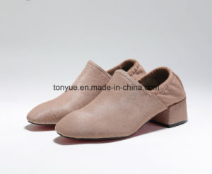 Lady Pump with Cow Hair Upper Rubber Outsole Square Cow Hair Heel Pumps pictures & photos