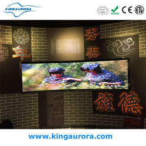 P1.667 Indoor Small Pixel Pitch LED Display pictures & photos