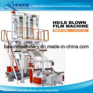 HDPE /LDPE Double Head Plastic Film Blowing Machine One Screw (BX-SJ) pictures & photos