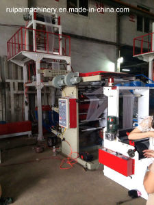 Plastic Blown Film Extruder Printing Machine Connect Line Set pictures & photos