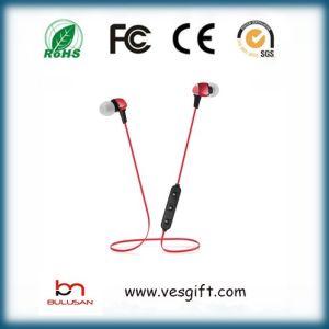 Elegant Gift Bluetooth Headphone Stero Headset Wireless Earphone pictures & photos