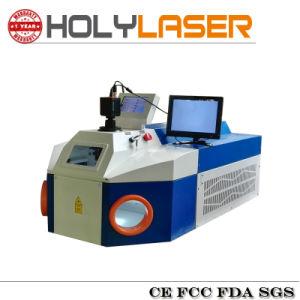 Hsgp80W / 125W / 180W Laser Welding Machine pictures & photos