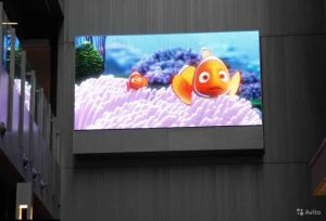Indoor Rental Video LED Display Screen P4 AV Stages Conferences pictures & photos