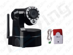 Pan/Tilt CMOS Network Camera Support Alarm (FMA-009B-WAR)