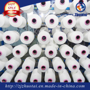 High Quality China Nylon Yarn Air Covered Yarn pictures & photos