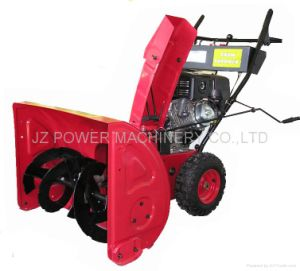 Snow Thrower / Snow Blower / Snow Plough / Snow Removal (JZ-7819)