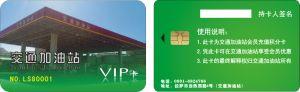 Contact IC Card (LBD-C-013)