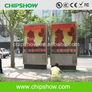 Chipshow Hot New Outdoor P5.33 LED Advertising Board pictures & photos