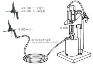 Lubrication Equipment (K)