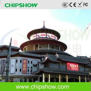 Chipshow P16 Full Color Outdoor Curved LED Advertising Board pictures & photos