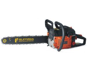 Chain Saw (SPS01-45)