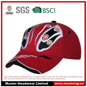 Flat Embroidery 100% Cotton Twill Adults Red Baseball Cap Racing Cap pictures & photos