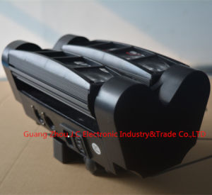 Hot Selling 8*5W RGBW Mini LED Spider Moving Head Light pictures & photos