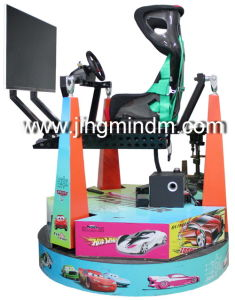 Amusement Rides for Amusement Park