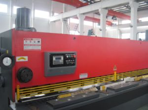 Hydraulic Guillotine Machine (QC11Y)