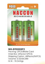 Naccon Ni-Mh D Rechargeable Battery (Ni-MH D9000BP2) pictures & photos