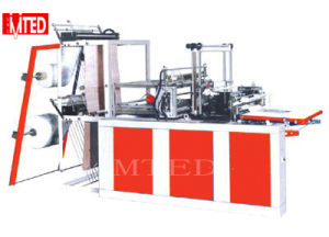 Computer Control Double-Layer Sealing and Cutting Machine (GFQ)