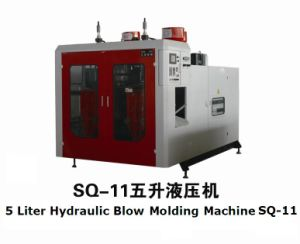 2-5 Liter Blow Molding Machine