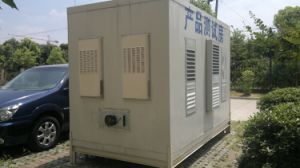 Air Conditioner (HRUC A 025/D) pictures & photos