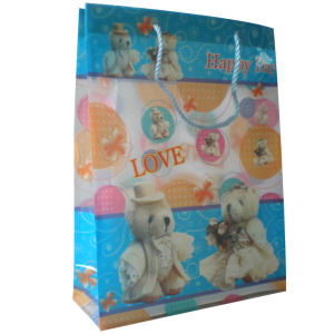 Promotional Items Hot Sale Large PP Shopping Bag with Zipper (PP-05) pictures & photos