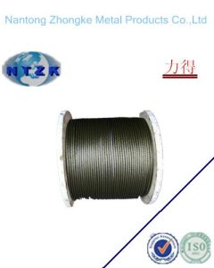 6*15+7FC Ungalvanized Steel Wire Rope, Made in China pictures & photos