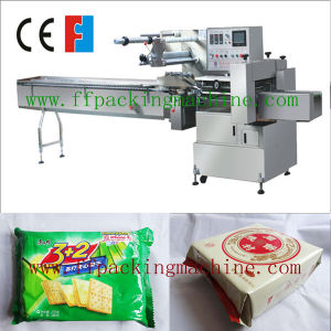 Servo Motor Control Automatic Food Packaging Machine pictures & photos
