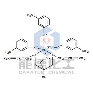 Neoalkoxy Titanate Lica 97 (CAS No. 107525-86-0) pictures & photos