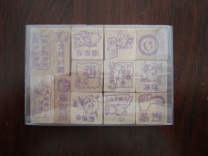 Wooden Stamp (SD-YZ0091)