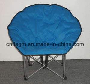 Moon Chair (DS-3007)