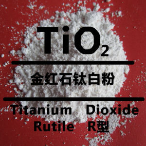 China Rutiletitanium Dioxide R996 Manufacturers