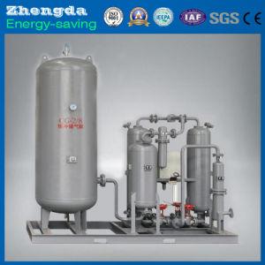 Buy Oxygen Concentrator Prodution Plant for Medical
