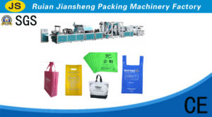 Non Woven Fabric Box Shopping Bag Making Machine