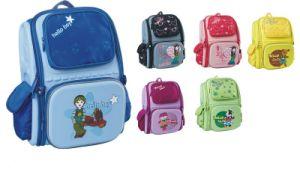 School Bag (C5507)