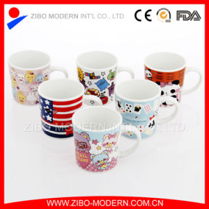 Small Children Cartoon Ceramic Mug with Design pictures & photos
