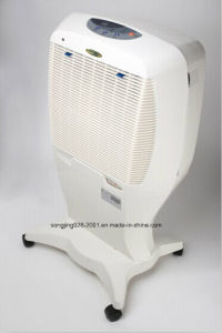 Wet Film Humidifiers with Evaporative Air Cooler pictures & photos